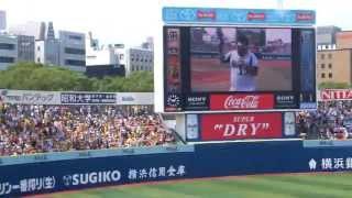2013年6月23日 セントラル・リーグ公式戦 横浜DeNAベイスターズv...