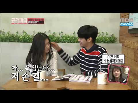 [We got Married4] 우리 결혼했어요 - confectionery bars game! 헨리&예원 vs 엔&엠버 막대과자 게임! 20150516 from YouTube · Duration:  2 minutes 11 seconds