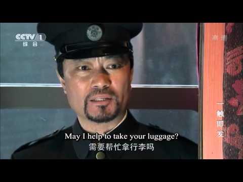 (Eng Sub) Imminent Crisis (Yi Chu Ji Fa) 一触即发 Ep1 (Wallace Chung)