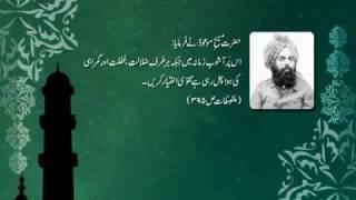 Sayings-of-the-Promised-Messiah-9-urdu