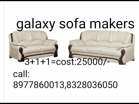 Sofa Sales in Hyderabad | Sofa Sales (25,000) in Telangana - 8977860013