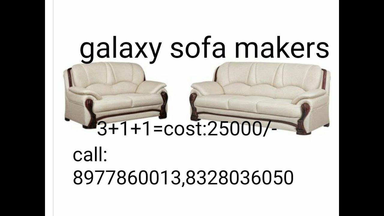 Sofa Sales in Hyderabad | Sofa Sales (25,000) in Telangana ...