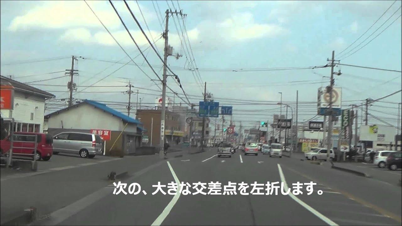 上板町・板野町方面からお越しのお客様へ テトテ藍住店 徳島 ...