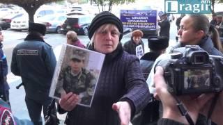«Իմ էրեխու սպանության գործը կոծկել են»  զինվորի մայր