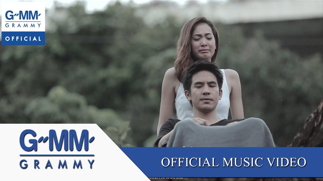เรื่องจริงเรื่องสุดท้าย - โดม จารุวัฒน์ 【OFFICIAL MV】