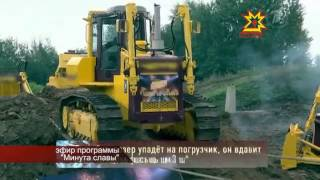 """Чебоксарские трактора в шоу """"Минута Славы"""""""
