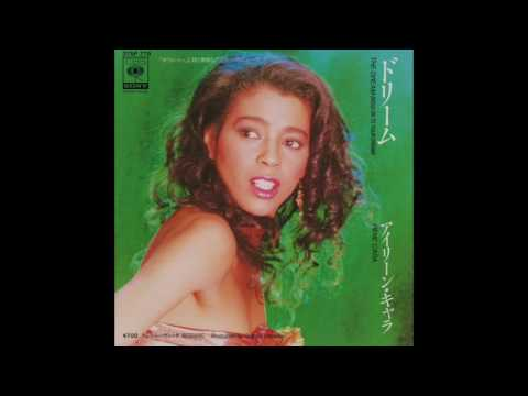 """Irene Cara - The Dream (Hold On To Your Dream) (7"""" Version)"""