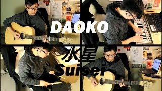 Video 水星 (Suisei) - Daoko (Instrumental Cover) download MP3, 3GP, MP4, WEBM, AVI, FLV November 2017