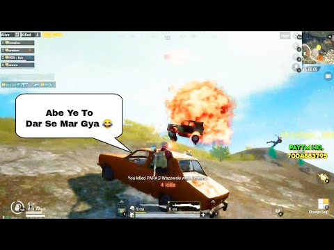 Abe Sharam Se Mar Gya 😂😂 | With Alpha Clasher And Gareebooo | Gaming Guru