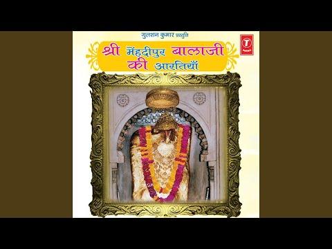 Om Jai Hanuman Veera