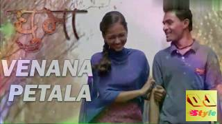 Vanava petala dj mix song bay# dj VRV