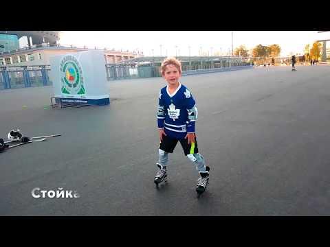 Как кататься на роликах (и играть в хоккей)