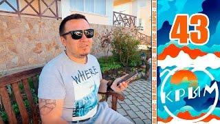 видео Крым мобильный: в поисках связи
