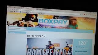 Как создать свой интернет магазин игр