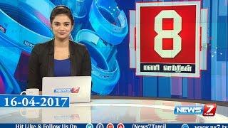 News @ 8 PM | News7 Tamil | 16-04-2017