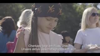 видео Amway Ukraine | ВКонтакте