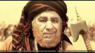 The Martydom of Zuhayr ibn Qayn al Bajali - Farsi sub English