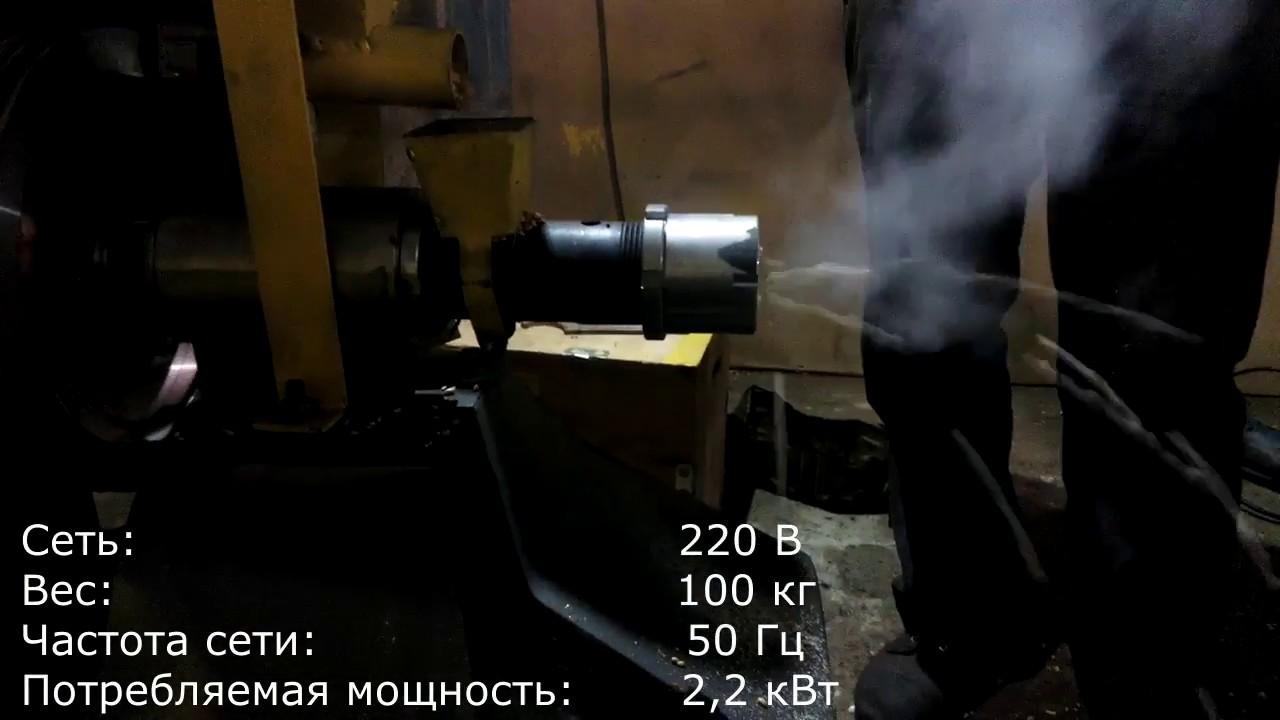 Кормовые экструдеры, измельчители кормов, корморезки. Продажа, поиск, поставщики и магазины, цены в украине. Экструдер зерновой 40 кг/час, 220в, 3,7 квт кэш-2 для кормов шнековый · купить. +380 показать номер.