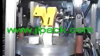 видео Металлическая лента