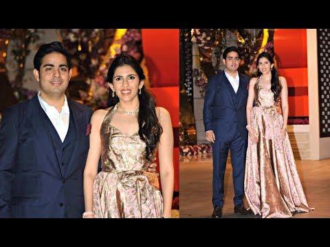 Akash Ambani With Fiance Shloka Mehta Post-Engagement Party