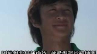 梁詠琪-偏見  mv作業