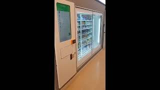 국내에서 가장 큰 자판…