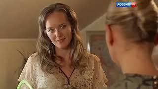 """Фильм """"Желанная беременность"""""""