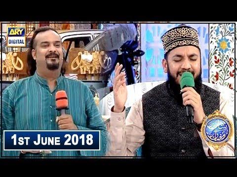 Shan e Iftar – Segment – Amjad Sabri Kalam