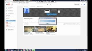 Как рендерить  в Camtasia studio 8 (Видео урок)