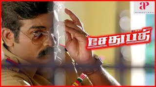 Sethupathi Movie Climax Fight | Vela Ramamoorthy passes away | Vijay Sethupathi | End Credits