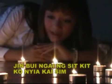 Nyi Boi An Sat Sim ( Hakka Love song Singkawang )