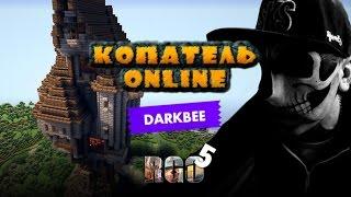 'RAPGAMEOBZOR 5. darkBee' — Копатель online
