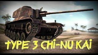 Fajowe Czołgi Premium #22 - Type 3 Chi-Nu Kai