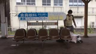 【JR九州 日田彦山線】田川後藤寺→小倉 2020 7 7