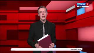 Вести-Чита. Дежурная Часть 5 мая 2018
