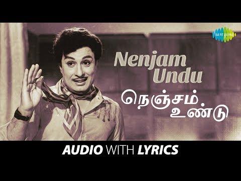 NENJAM UNDU with Lyrics | En Annan | M.G.Ramachandran | T.M.Soundararajan, Kannadasan, KV.Mahadevan