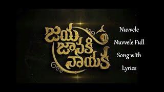 Nuvvele Nuvvele Song with Lyrics
