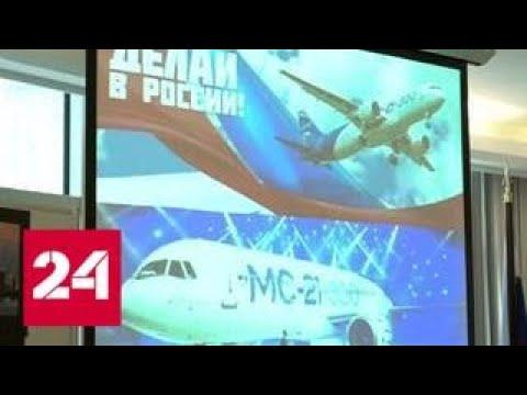 Антироссийские санкции: Евросоюз подсчитывает убытки - Россия 24