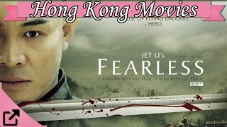 Top 10 Hong Kong Movies 2015 (All the Time)