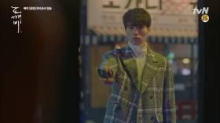 【日本語字幕:歌詞:カナルビ】에디킴(Eddy Kim)-이쁘다니까(You're Pretty) [도깨비-トッケビ OST Part5]