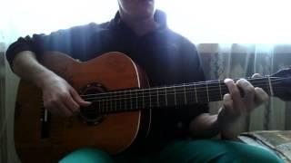Луч солнца золотого (guitar lyrics)