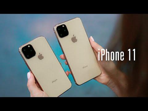 IPhone 11 уже в наших руках!