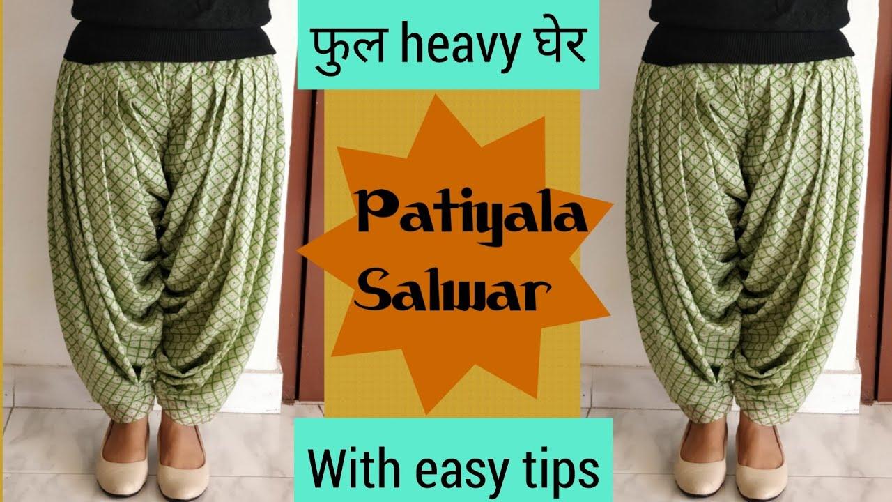 Full Heavy Patiala Salwar Cutting And Stitching in Hindi | पटियाला सलवार बनाने का सबसे आसान तरीका
