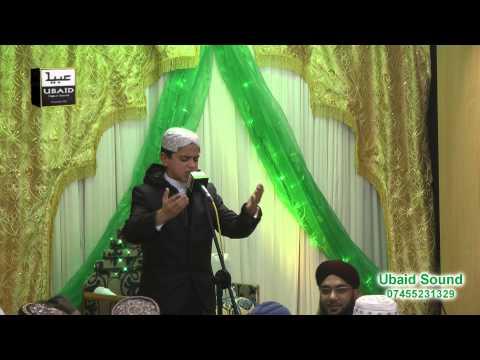 Aisa tujhe khaliq ne by Ismail hussain Ubaid Sound
