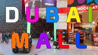 Dubai Mall 09 Feb 2018 مول دبي