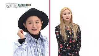 EXID's Random play 명곡 부자 EXID의 랜덤플레이댄스 [Weekly Idol] Gl...
