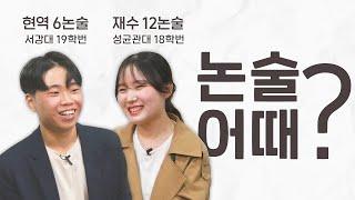 [톡킹 & 톡퀸…