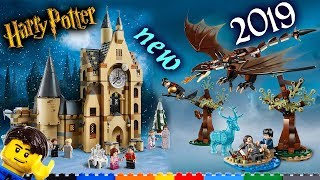 New LEGO Harry Potter sets revealed 🧙‍ Pics, prices, thoughts!