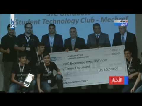NDU VEX Robotics Competition in Lebanon Live on LBC