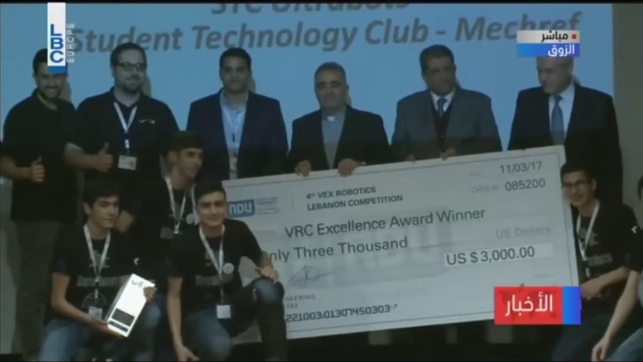 Ndu Vex Robotics Competition In Lebanon Live On Lbc Youtube